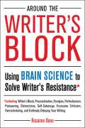 WritersBlock_cover (2)